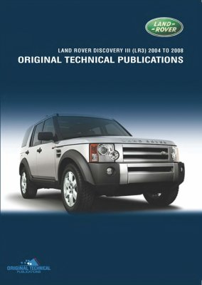 Land Rover Discovery III LR3 2005 - 2009
